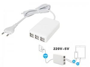 CARREGADOR COM 6 USB – CAR6USB